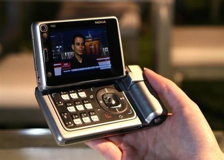 mobile tv 48