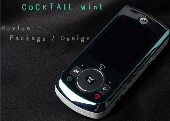 motorola cocktail mint XLrqD 48