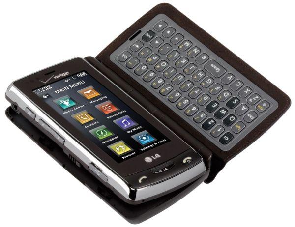 Multimedia cellphones of yesteryears