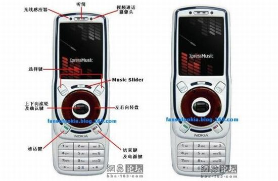 nokia xpress music phone bu7iZ 11446