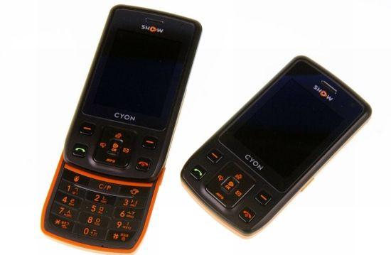 orange color phone