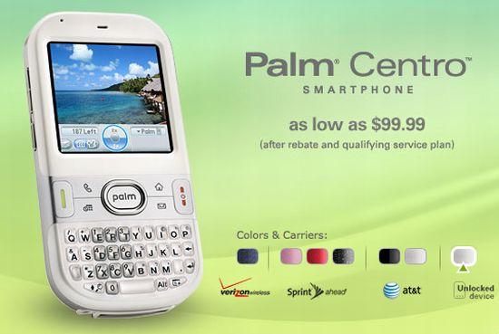 palm centro Ohyhz 7548