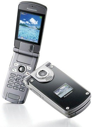 panasonic cellphone