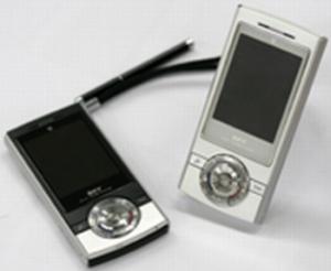 pantech first slimmest slide type phone 2405