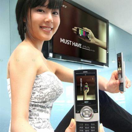 pantech bmd gadget tv 2 2405