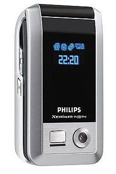 philips backupower 69