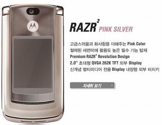 razr2 pink silver handset OXEC8 5965