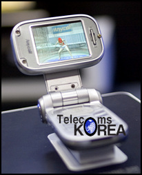 samsung phone 69