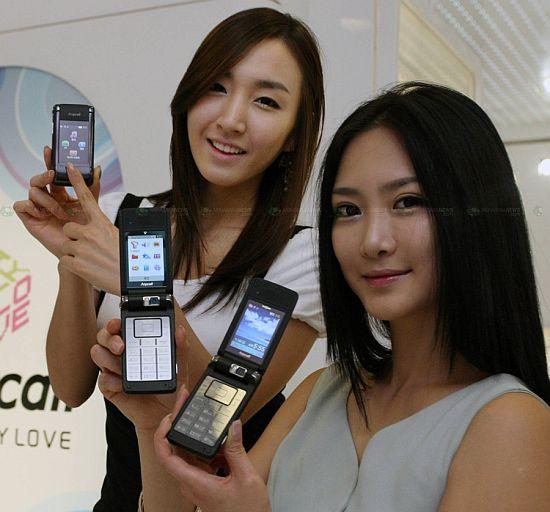 samsung dual screen phone 002 rZJVZ 7548