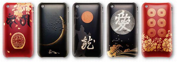 Samurai iPhone cases