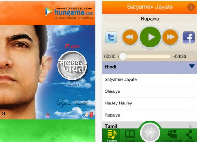 Satyamev Jayate app