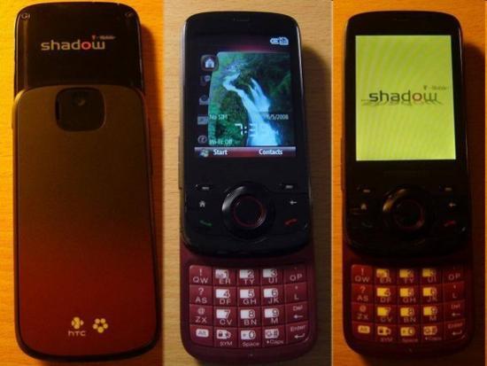 shadow 2 Z2hDX 2263