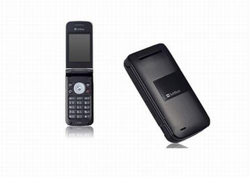 sharp 3d smartphone