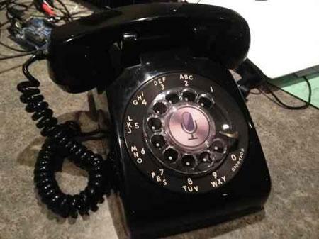 Siri Rotary Phone