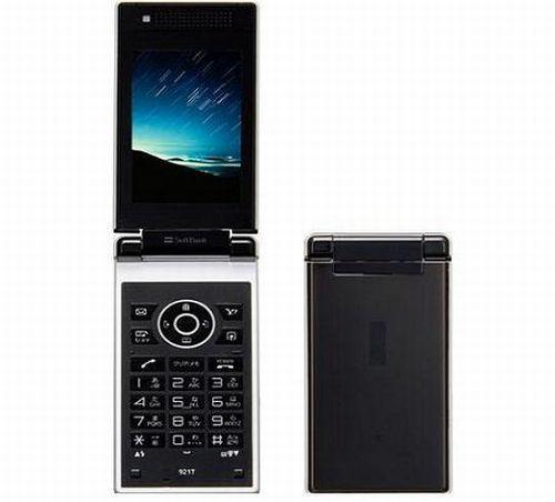 softbank toshiba 921t phone