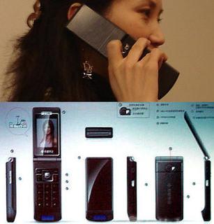 solar phone 69