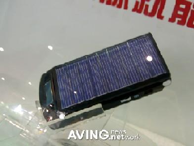 solar powered mobile phone 38