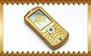the buddha phone 5965