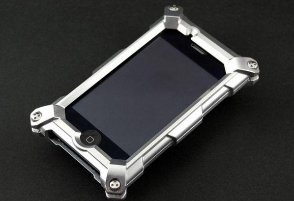 Weirdest iPhone Cases