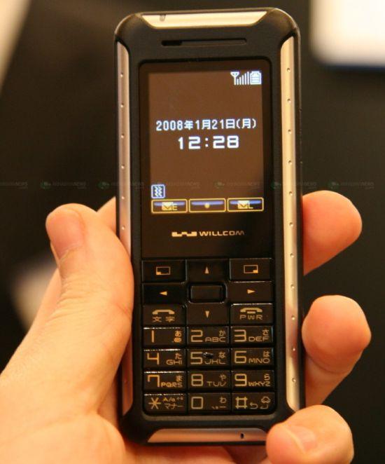 x plate phone