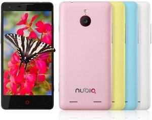 nubia-z5-mini1