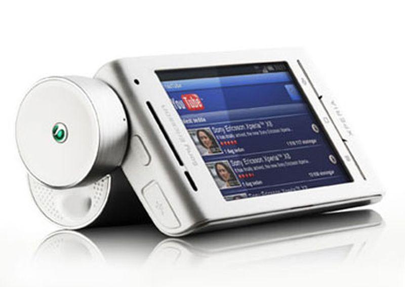 Sony Ericsson MS430 speaker stand