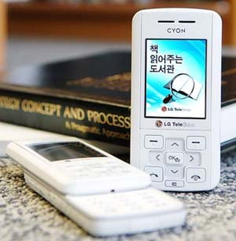 LGs-New-Reading-Phone-For-The-Visually-Impaired
